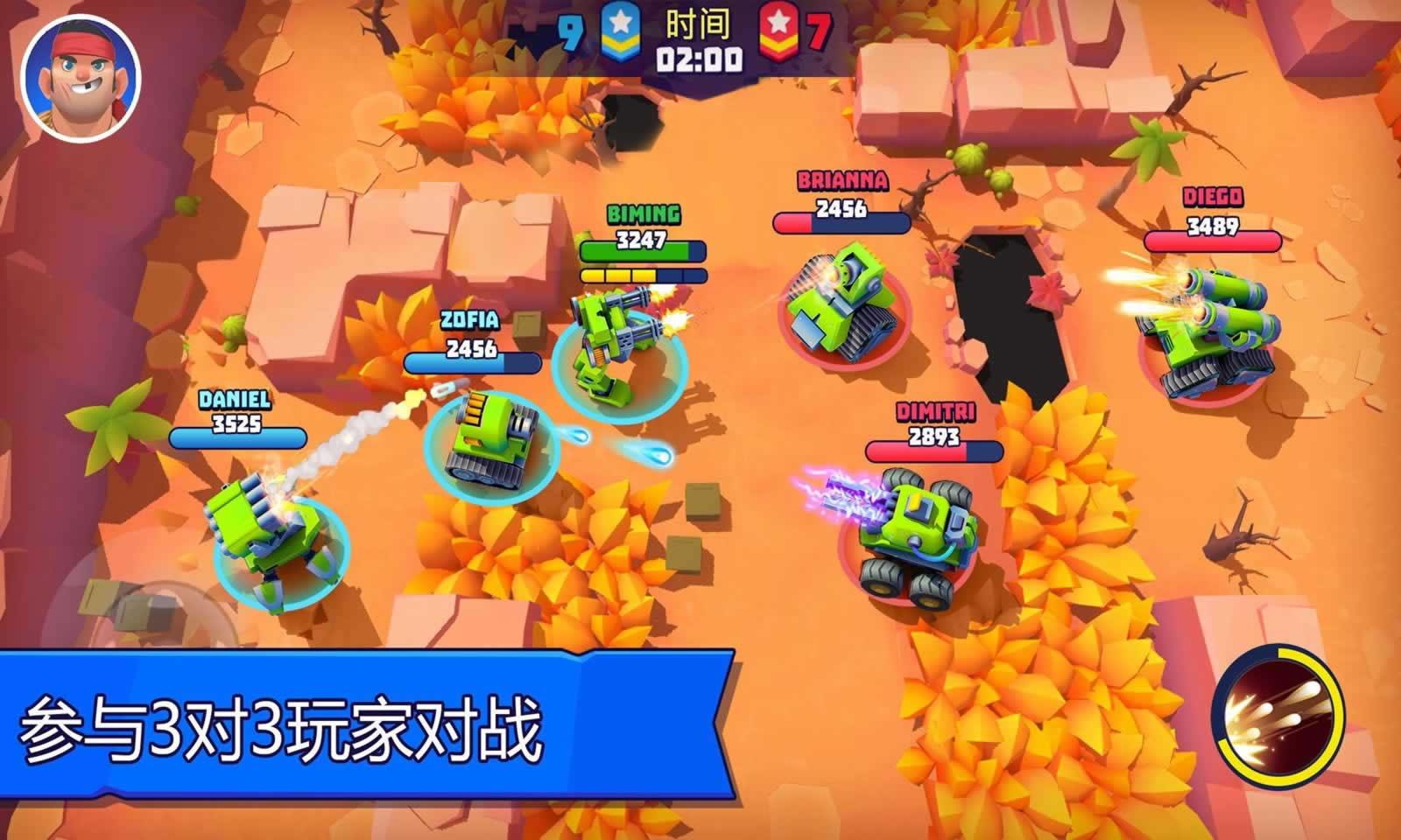 多人坦克对战无限弹药版游戏截图