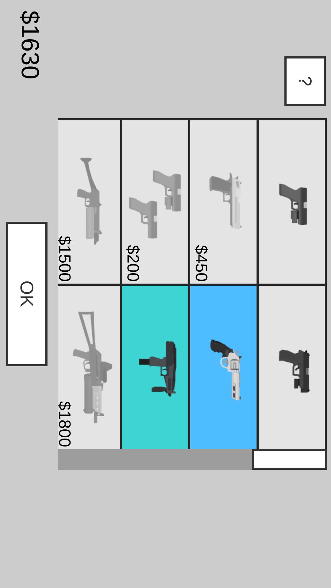 射杀僵尸防御中文最新破解版游戏截图