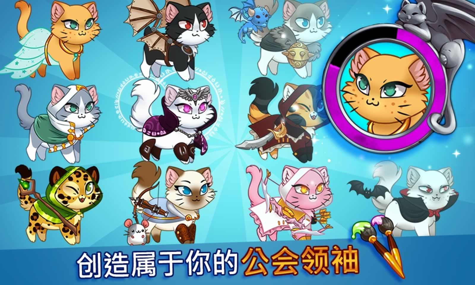 猫咪城堡内购破解版游戏截图