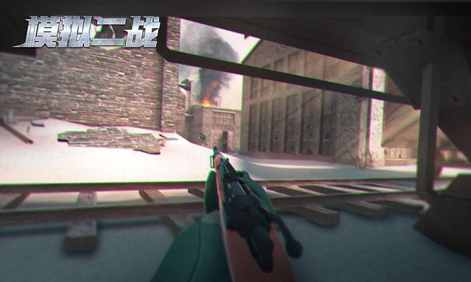 模拟二战破解版游戏截图
