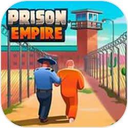 监狱帝国最新破解版图标
