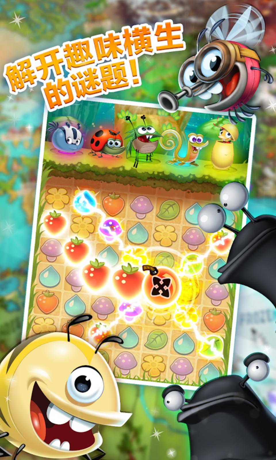 小恶魔解谜冒险无限体力版游戏截图