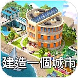 城市岛屿5道具免费版图标