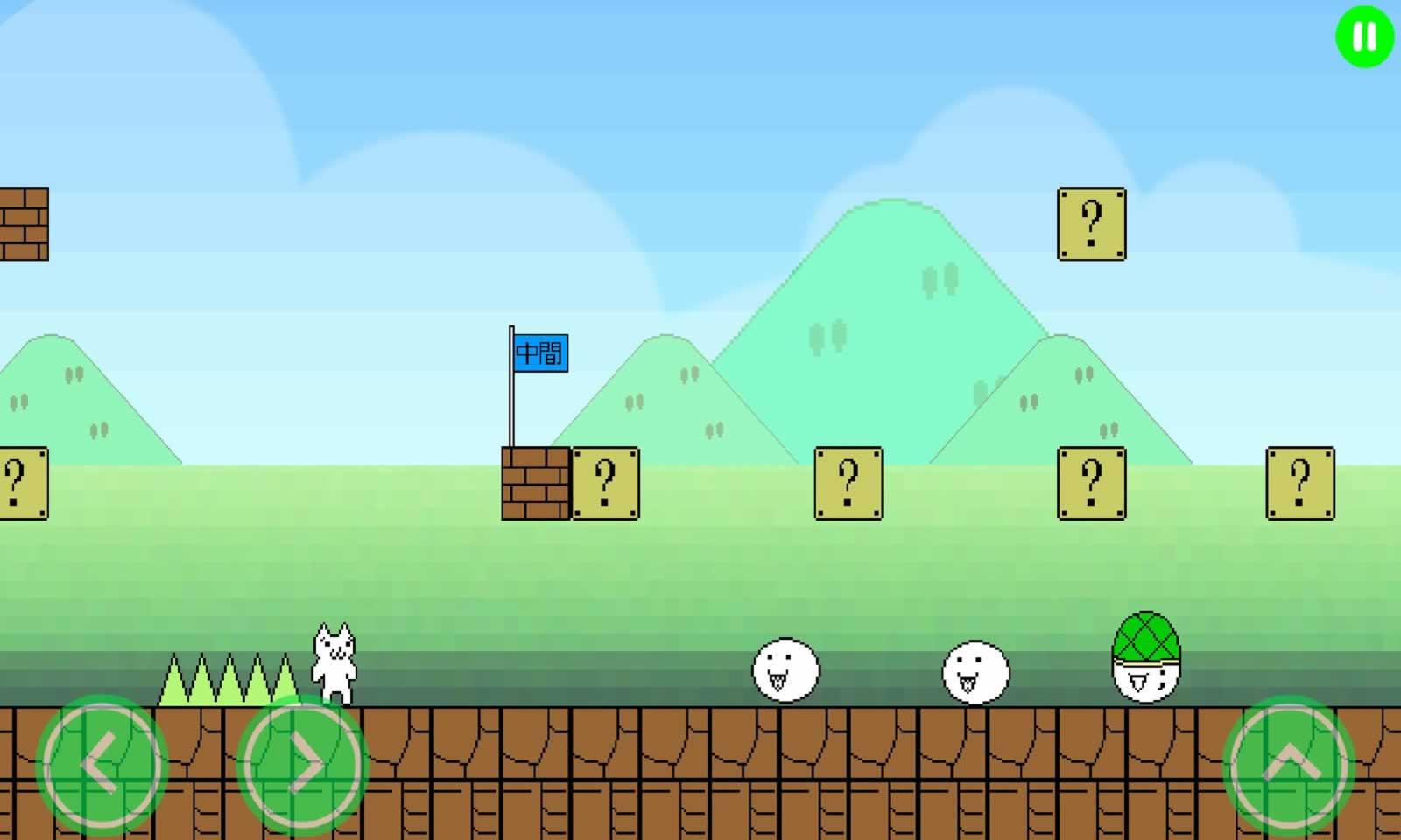 超级猫里奥2最新无敌版2020游戏截图