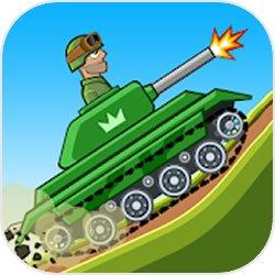 山地坦克大战无限金币版图标