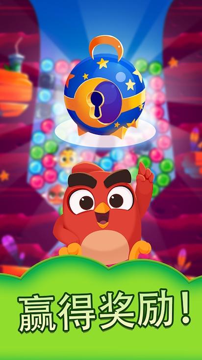 愤怒的小鸟梦幻爆破无限金币版游戏截图