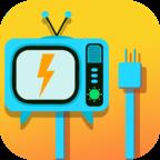 电视没电不可以破解版图标