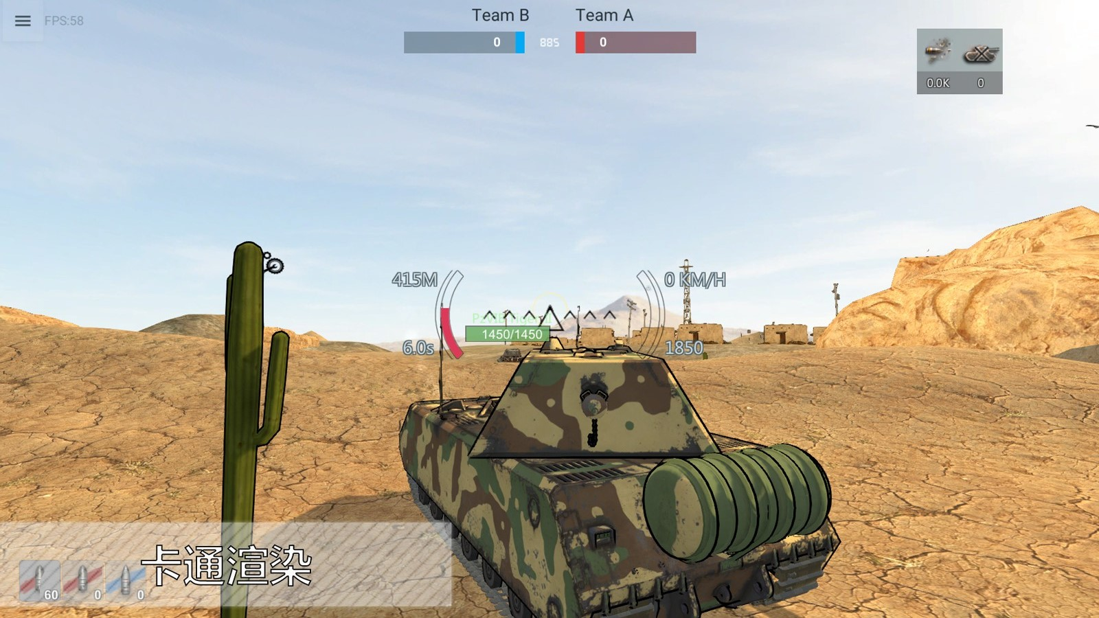 装甲纷争无限金币最新版游戏截图