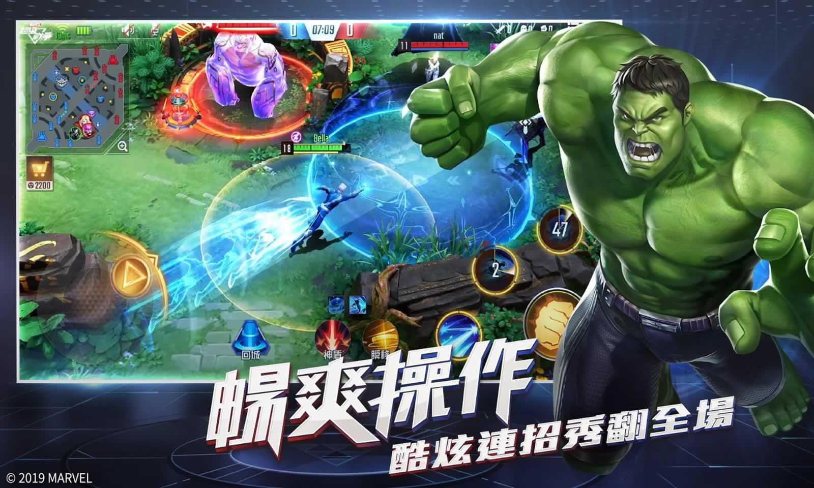 漫威超级战争无限钻石版游戏截图