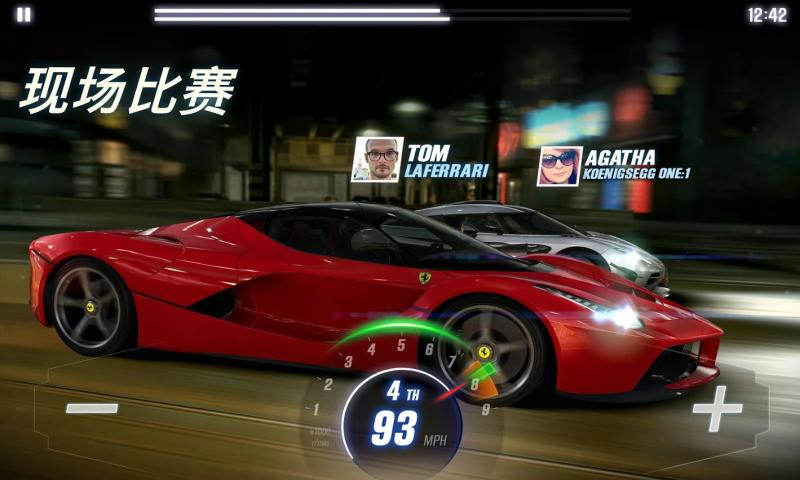 csr赛车2无限金币版v2.3.0游戏截图