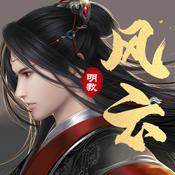 明教风云之九阴九阳(送2000红包)图标
