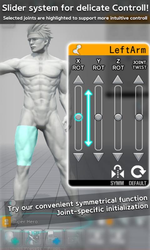 三维模拟器游戏截图