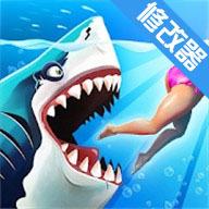 饥饿鲨世界破解版无限珍珠版灾难鲨图标