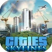 城市天际线图标