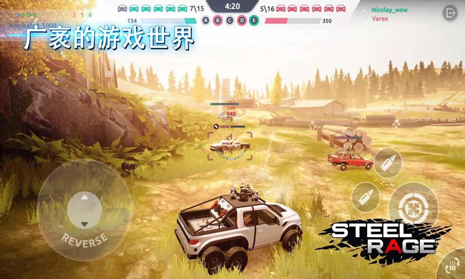 钢铁之怒机器人汽车破解版游戏截图