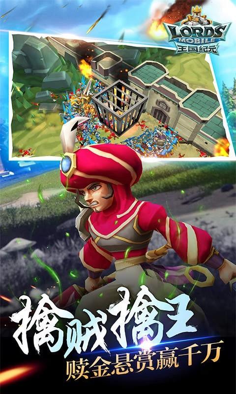 王国纪元2.26破解版游戏截图