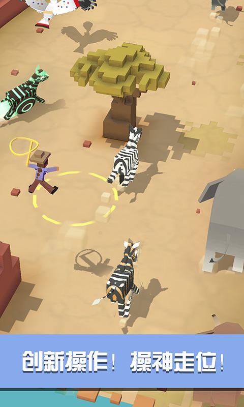 疯狂动物园破解版游戏截图