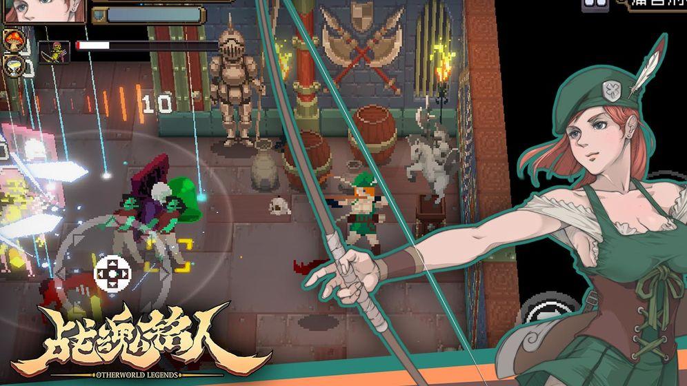 战魂铭人1.0.15最新版游戏截图