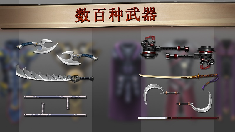 暗影格斗2汉化版游戏截图