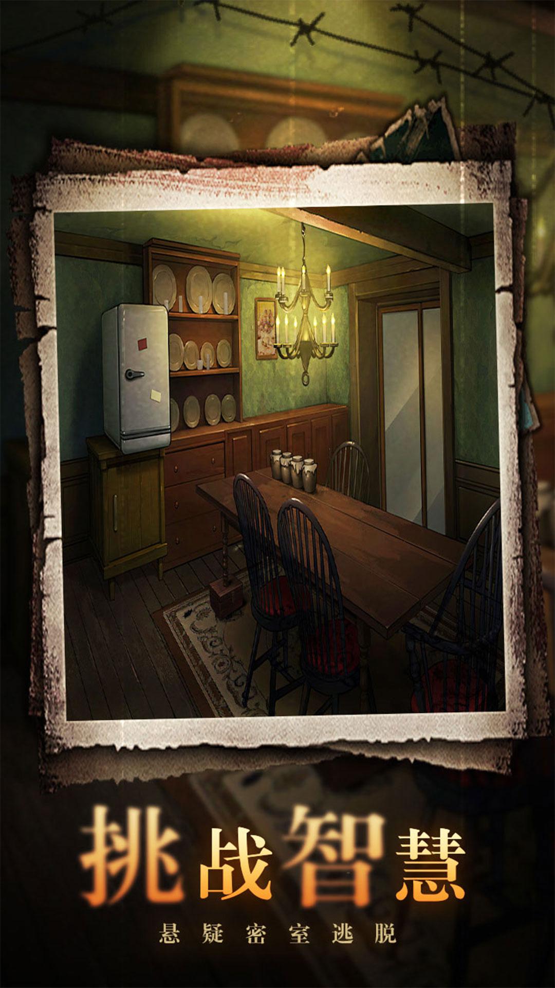 密室逃脱绝境系列10寻梦大作战无限提示版游戏截图