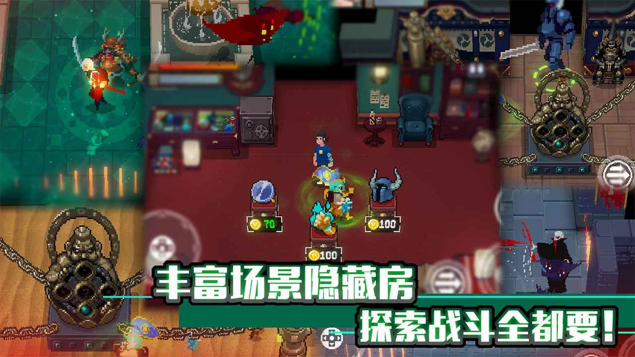 战魂铭人破解版全人物全技能版游戏截图