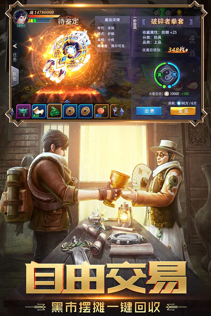 鬼语迷城无限金币钻石破解版游戏截图