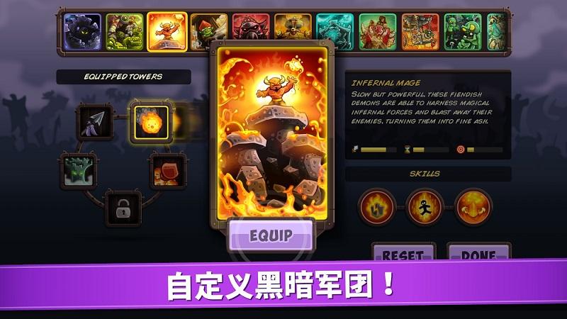 王国保卫战复仇破解版游戏截图