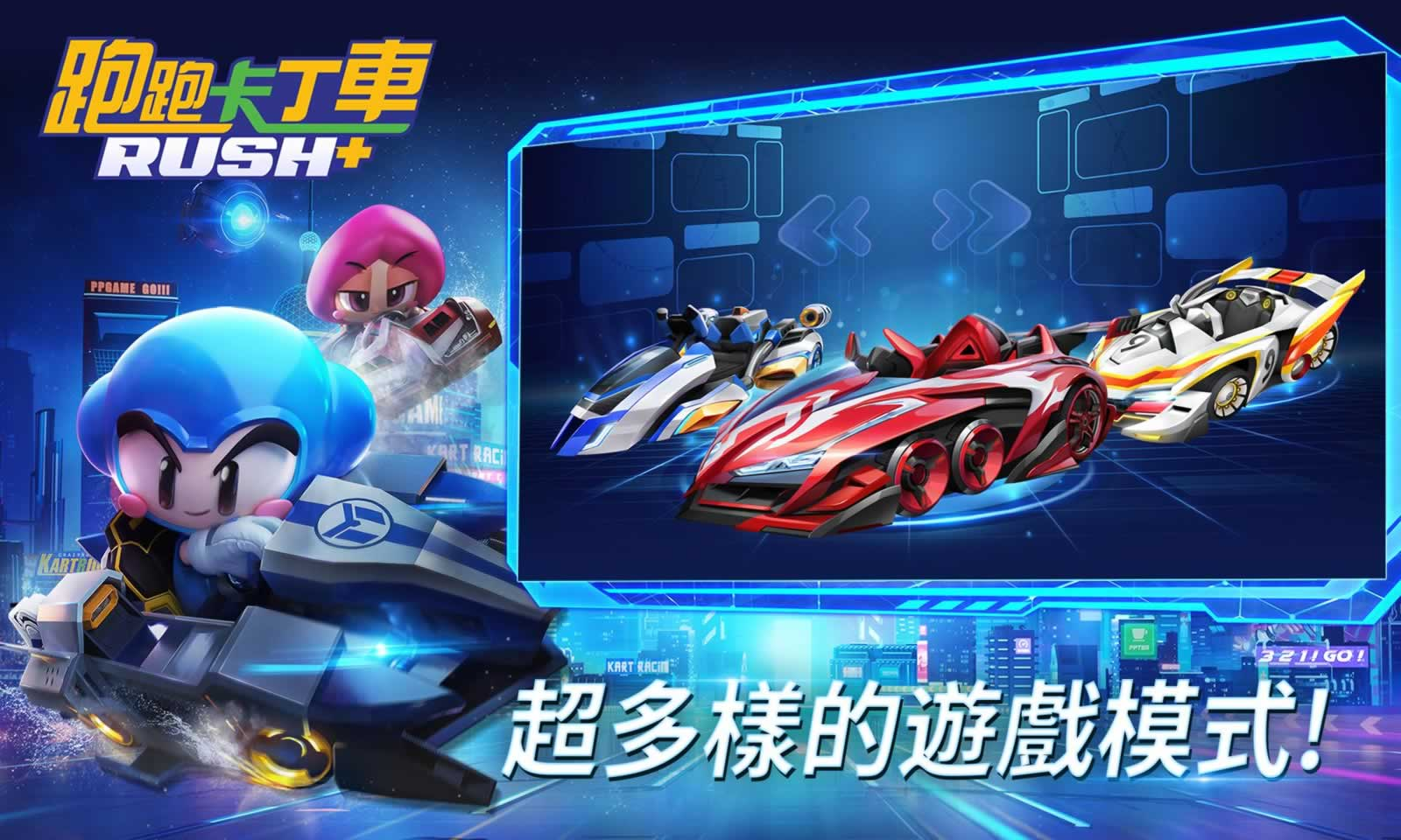 跑跑卡丁车手机单机版中文版游戏截图