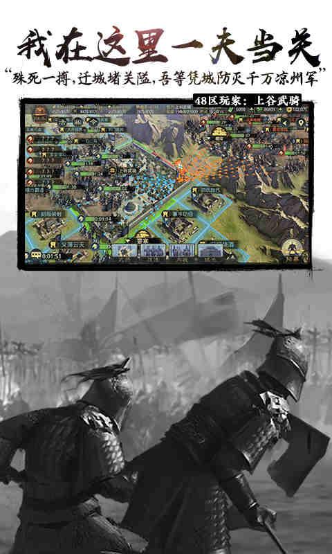 率土之滨破解版无限资源版游戏截图