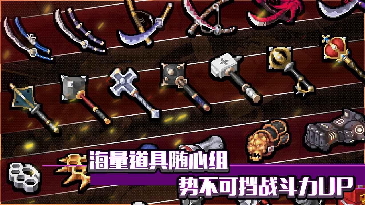 战魂铭人无限金币无限钻石版游戏截图