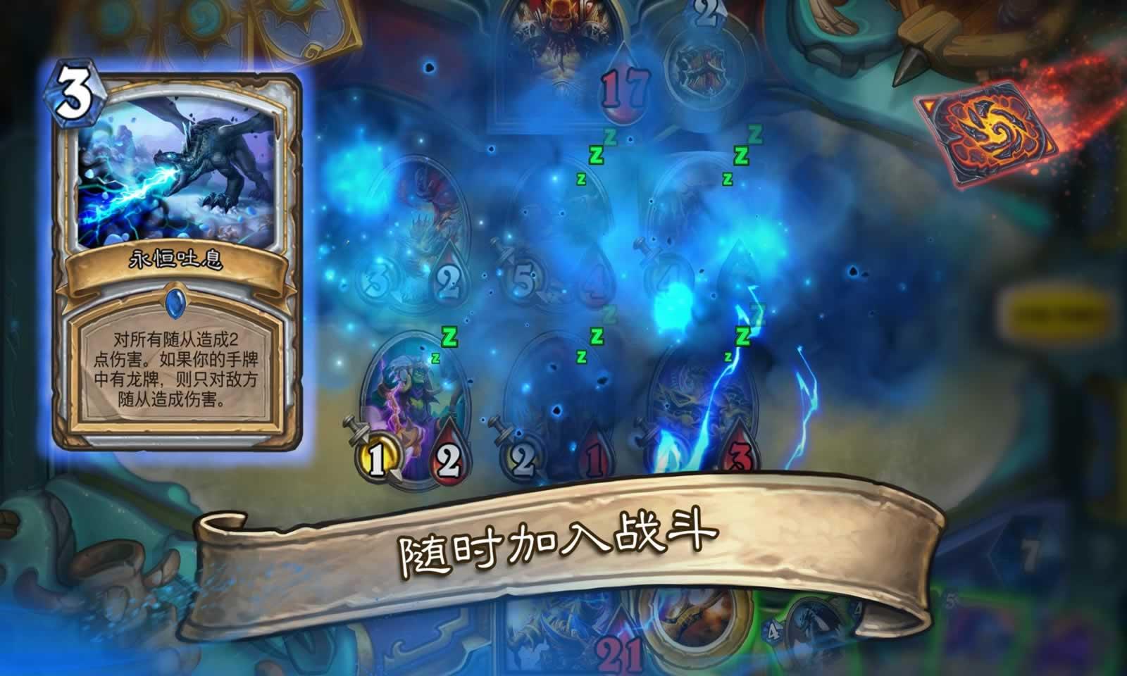 炉石传说破解版卡牌全解锁版游戏截图