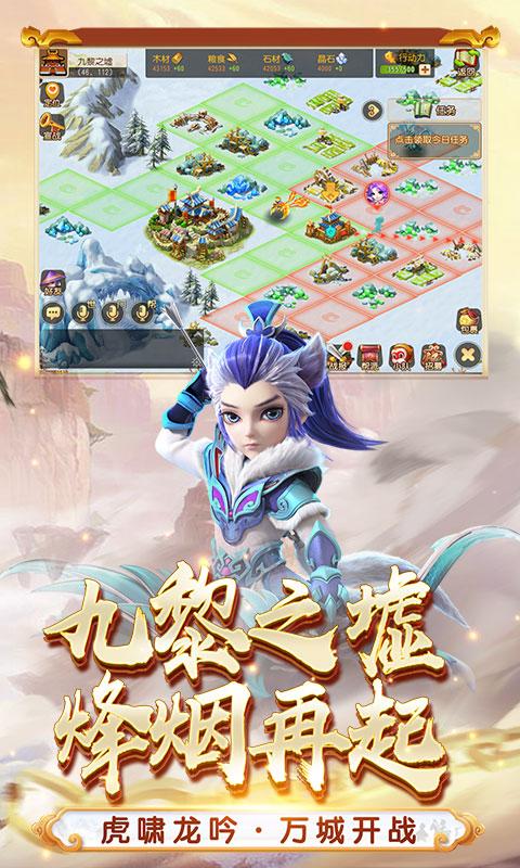 梦幻西游破解版游戏截图
