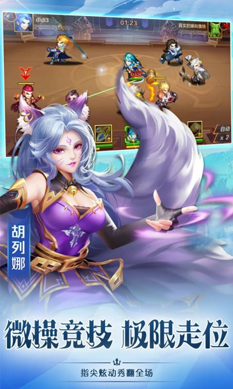 新斗罗大陆破解版无限钻石无敌版无限内购版游戏截图