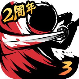 忍者必须死3破解版无限龙玉版图标