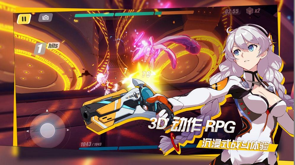 崩坏3破解版无限钻石版游戏截图