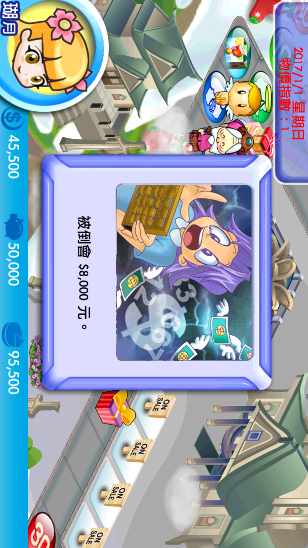 大富翁4fun无限金币破解版游戏截图