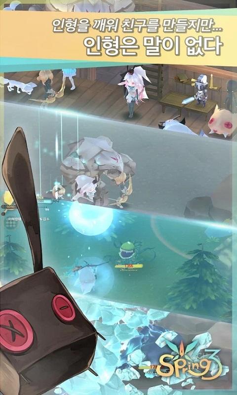 魔女之泉3破解版游戏截图
