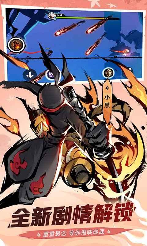忍者必须死3破解版游戏截图