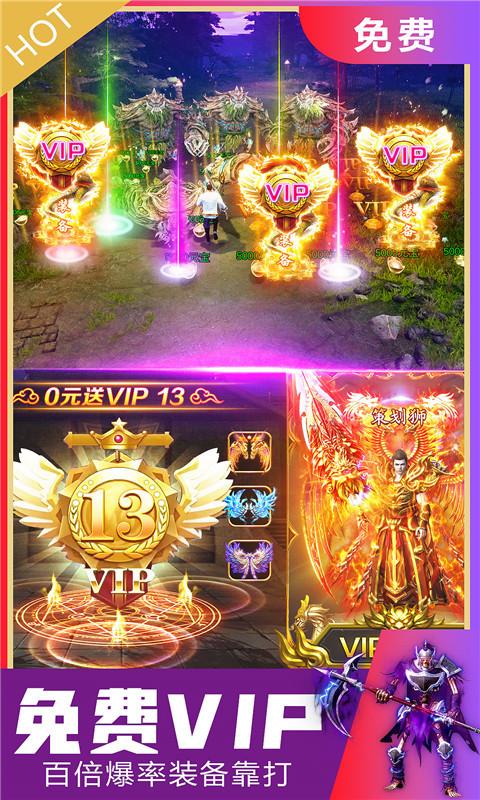 赤金盛世游戏截图