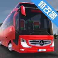 公交公司模拟器图标