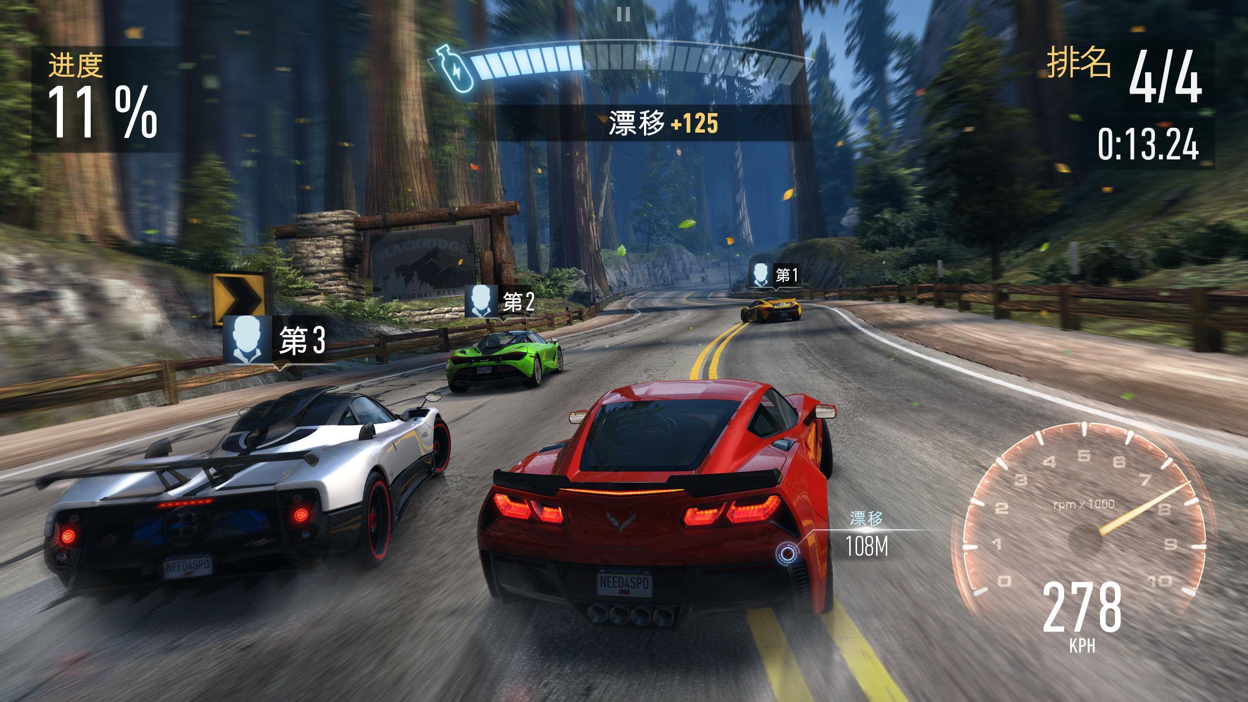 极品飞车无极限赛车游戏截图
