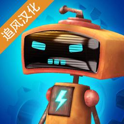 微型充电机器人汉化(追风汉化组)v0.9.0 安卓版