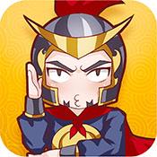 萌三国(飞天版)v1.0.1 安卓版