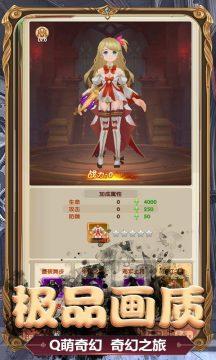 瑞雪花图(送千元充值)游戏截图