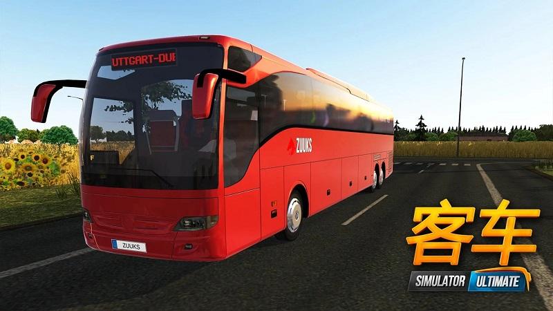 公交车模拟器终极(正版)游戏截图