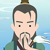 修仙式人生图标
