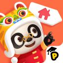 熊猫博士小镇合集(正版)图标