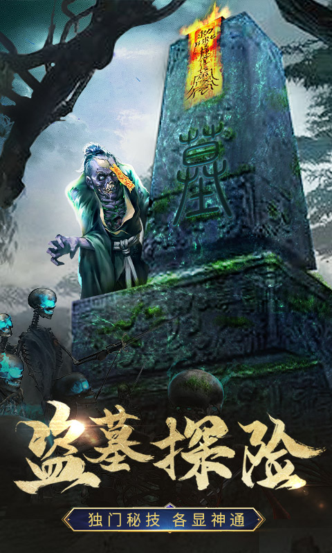 末日幻想(官方版)游戏截图