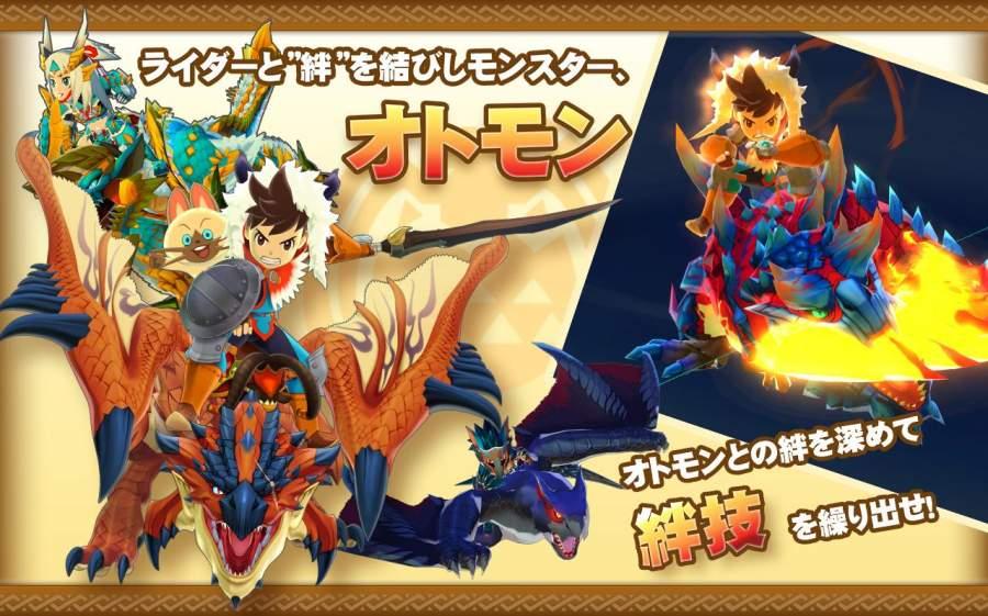 怪物猎人物语正版游戏截图