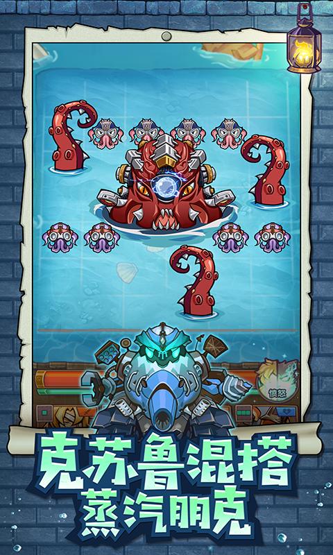 巨像骑士团游戏截图